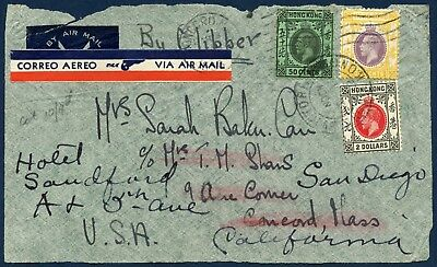 Hong Kong 1938 Air Mail Cover Front used Victoria to U.S,A. by Clipper
