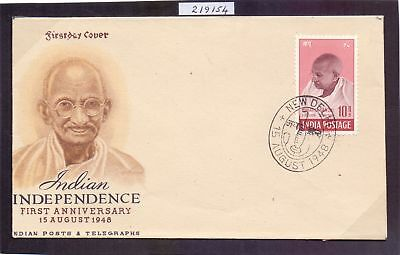 India 1948 Gandhi First Day Cover With New Delhi Cancellation, Rpsl Cert.