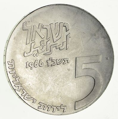 Roughly Size of Half Dollar - 1966 Israel 5 Lirot - World Silver Coin 25.3g *681