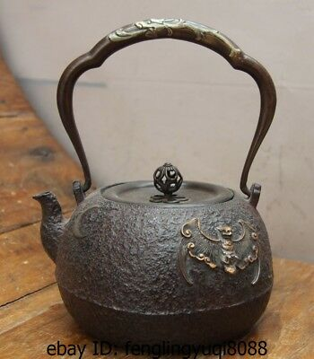 8 Archaic Japanese Iron Silver Gilt Blessing Fu Bat Flagon Kettle Wine Tea Pot