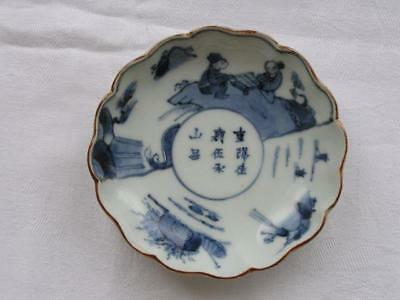 Small antique Japanese Imari Arita plate with go players 1760-90  #4171B