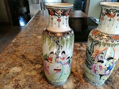 Early 20Th Century Chinese Famille Rose Porcelain Vase. I Have 2 Plus Many More.