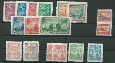 VR-China,NORDOST-China,6 compl. sets,postfrisch,mint, look scan
