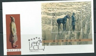 VR-China,Block 30,  FDC, look scan