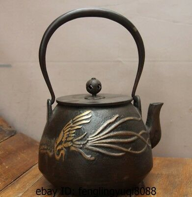 Archaic Japan Iron Silver Gilt Phoenix Bird Portable Flagon Kettle Wine Tea Pot