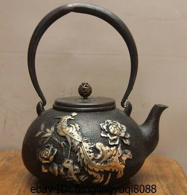 Archaic Japanese Iron Silver Gilt Phoenix Bird Peony Flagon Kettle Wine Tea Pot