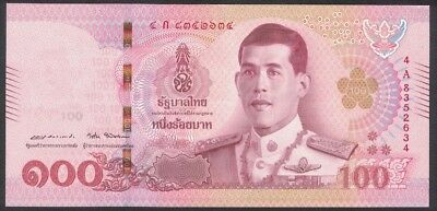 Thailand 100 Baht Banknote King Rama 10 Issue Serial 8A4673007