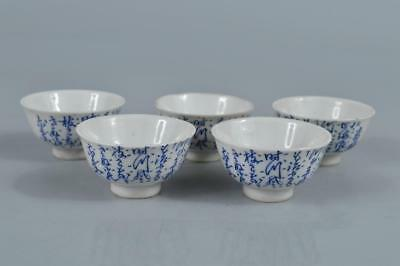 R8973: Japanese Kiyomizu-ware Blue&White Poetry pattern TEA CUP Senchawan 5pcs