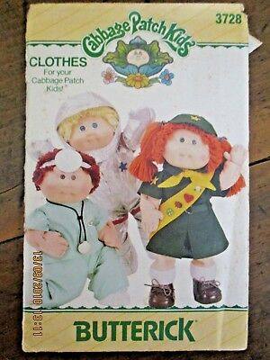 ~BUTTERICK CABBAGE PATCH KIDS PATTERN No. 3660 - DOCTOR, ASTRONAUT, GIRL SCOUT~