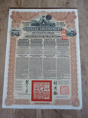 China, Reorganisation Gold Loan von 1913, 20 Pounds Sterling, FRS.505 !