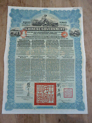 China, Reorganisation Gold Loan von 1913, 2045 Mark mit Couponbogen, German !