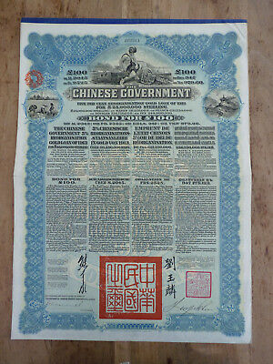 China, Reorganisation Gold Loan von 1913, 100 Pounds Sterling