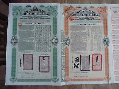 Imperial Chinese Government, Bond for £ 100 Sterling 1908 orange & 1911 green