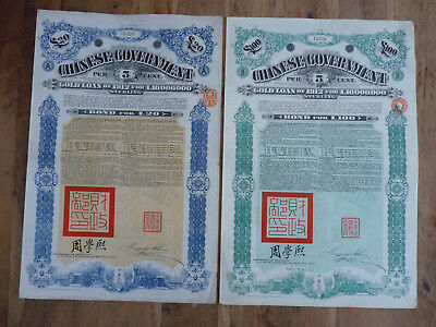 Chinese Government, Gold Loan of 1912, Crisp Loan 20 & 100 Pounds Sterling