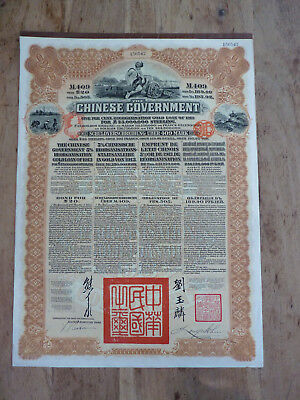 Chinese Government,5% Reorganisation Gold Loan of 1913, 409 Mark, German