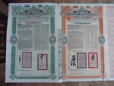 Imperial Chinese Government, Bond for 100 Pounds of 1908 orange & 1911 green,