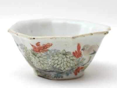 Chinese antique porcelain bowl Qing Famille Rose #1, China