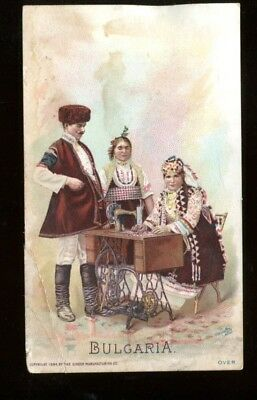 1894  Singer Trade card  Bulgaria Traditional Costumes