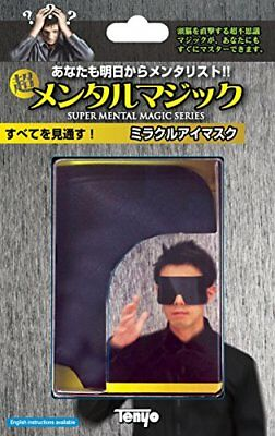 Tenyo Japan 117002 Super Mental Magic Miracle Blindfold (Magic Trick)