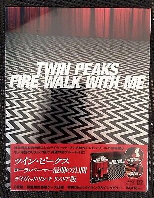Twin Peaks Fire Walk With Me (blu-ray) New! Rare Japanese import! Has bonus DVD.