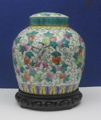 Large Vintage Chinese Ginger Jar With Figures And Pomgranates Hand Painted Stamp