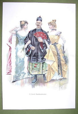 "BALL FRIENDS Chinese Man Young Ladies - VICTORIAN Era Color Print 14"" x 21"""