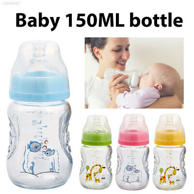 1DAF Infant Nursing Bottle Baby Feeder Non-Toxic Glass 4 Colors Drinking Milk
