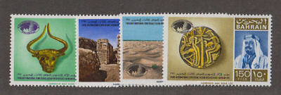 Bahrain - 1970 3rd Asian Archeology Conference Set. Sc. #173-6, SG#171-4. Mint