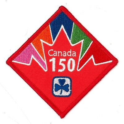 """Girl Guide Scout Brownie BADGE PATCH CREST ~ 2017 Canada 150 Anniversary - 2.5"""""""