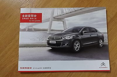 INTROUVABLE catalogue brochure CITROEN C4 ELYSEE  CHINE (en chinois)