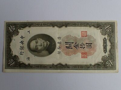 Central Bank Of China Banknote 10 Gold Units 1930    Shipping With Tracking