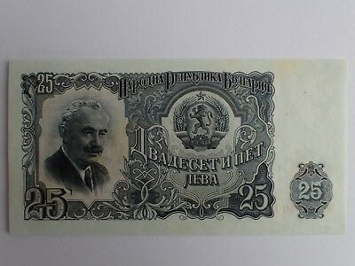 Bulgaria Banknote 1951 25 Leva Railroad Construction    Shipping With Tracking
