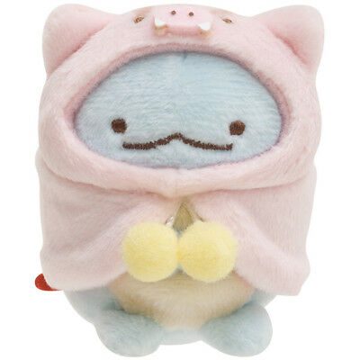 Sumikko Gurashi Tokage Lizard mini Plush Doll Baby Boar Pig San-X Japan New Year