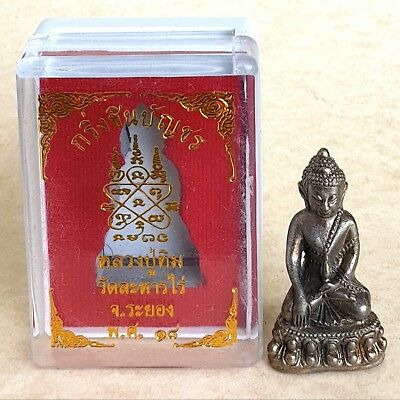 PHRA KRING CHINABUNCHORN Thai Buddha Amulet Brass Magic Luck Rich LP.TIM OLD