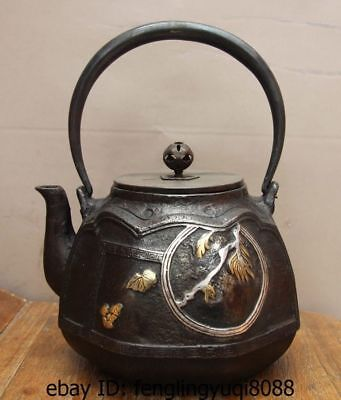 Archaic Japanese Iron Silver Gilt Bamboo Peony Flower Flagon Kettle Wine Tea Pot