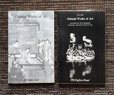 RARE 2-Lot 1979 Sotheby PB Eighty-Four Auction Catalogs: Oriental Works of Art
