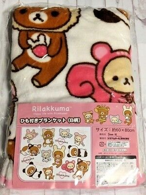 100% Original Rilakkuma Cat Animal Costume Blanket from San-X Japan Kawaii NEW