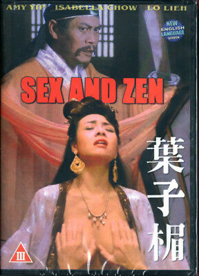 SEX AND ZEN (1991) Amy Yip/ Isabelle Chow/ Carrie Ng CATIII DVD in ENGLISH NTSC