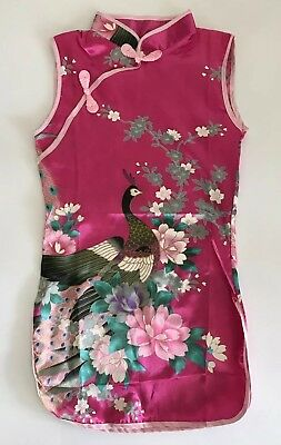 NWOT Baby Girl Bright Pink Floral Peacock Cheongsam/Qipao Dress Size 2 (2-3yrs)