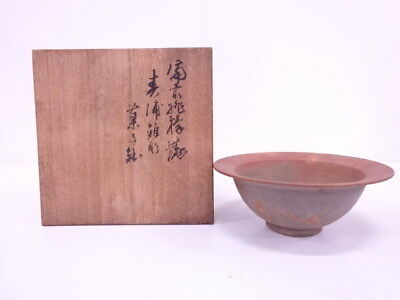 3919465: Japanese Tea Ceremony / Bizen Ware Sweets Bowl / Fire Cord
