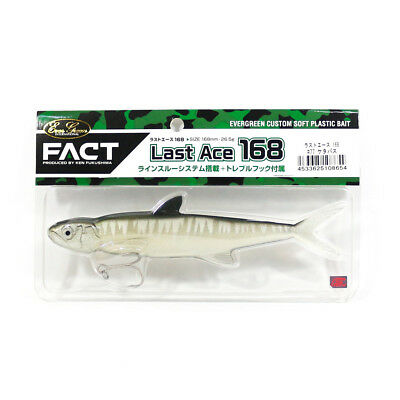 Evergreen Soft Lure Last Ace 168mm 77 (8654)