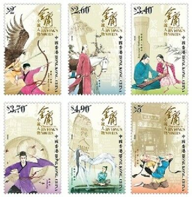 Hong Kong Characters in Jin Yong's Novels 金庸小說人物 stamp set MNH 2018 after Dec 15