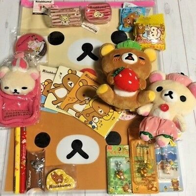 Rilakkuma 21 Plush Doll Random LOT Japan 100% Original Products Kawaii [Set 3]