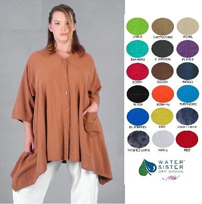 WATERSISTER Cotton Gauze  MAUREN  Oversized CARDIE Top OS (M-1X/2X)  2018 COLORS