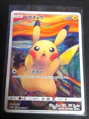 "Pokemon Card Japanese - Munch Pikachu ""The Scream"" 288/SM-P PROMO"