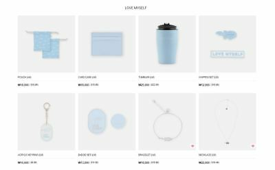 [BTS] - BTS 'LOVE MYSELF' Campaign Official MD (POUCH, CARD CASE, TUMBLER ETC)