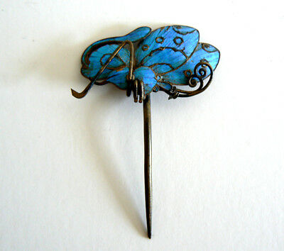 Qing Dynasty Kingfisher Feather Hair Pin Antique VINTAGE JewelryChinese 點翠  1850