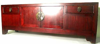 Antique Chinese Petit Ming Cabinet  (5148), Circa early of 19th century
