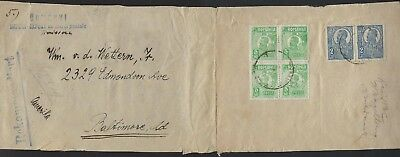 ROMANIA US 1920s REGISTERED COVER FRANKED 1920 1922 ISSUES TO BALTIMORE MD REDUC