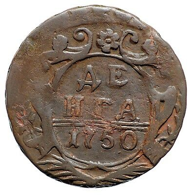 Russia Russian Empire Denga 1750 №4612